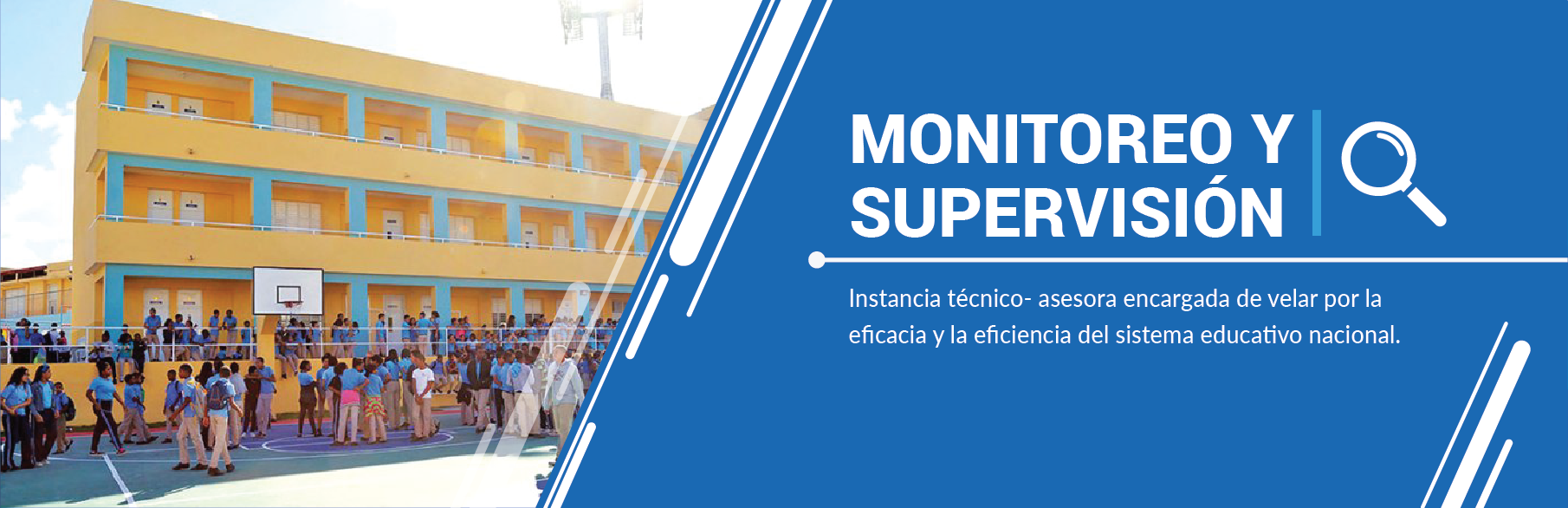Dirección General de Supervisión Educativa