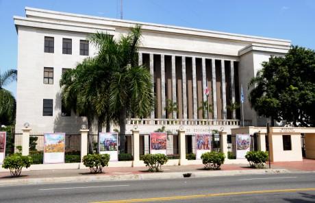 imagen Fachada de la Sede Central del Ministerio de Educación